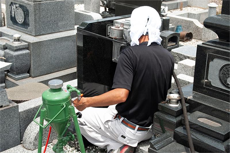 「お墓の困った」を全て解決できる ワンストップサービス