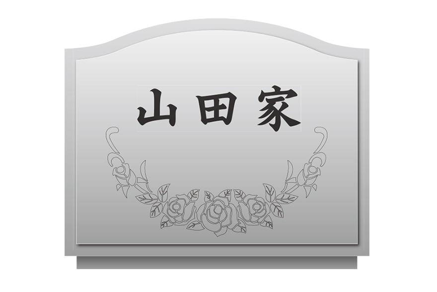 彫刻文字の確認